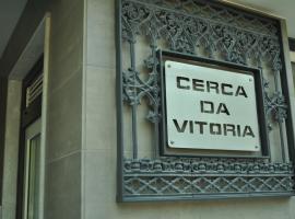 Фотография гостиницы: Cerca Da Vitoria 2 Sesimbra