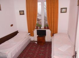 Hotel Photo: Varbanovi Guest House