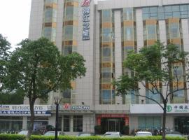 Фотография гостиницы: Jinjiang Inn - Suzhou Sanxiang Road