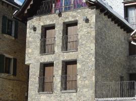 Hotel photo: Hotel Valle De Izas