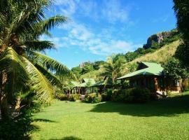 Hotel photo: Naqalia Lodge