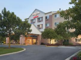 A picture of the hotel: Fairfield Inn Philadelphia Airport