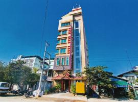 Hotel photo: Aung Shun Lai Hotel