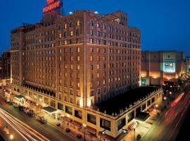 Hotel Foto: Peabody Memphis