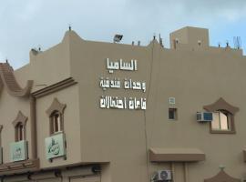 A picture of the hotel: Al Samia Hotel Apartments