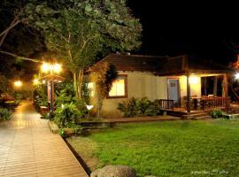 Hotel photo: Golan Rooms At Sagi Family Country Lodging