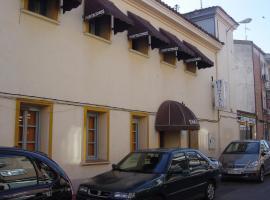 Hình ảnh khách sạn: Hostal Emilio Barajas