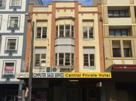 호텔 사진: Central Private Hotel