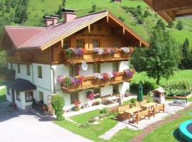 Hotel photo: Kleinellmauhof
