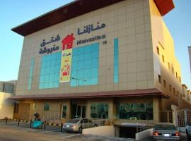A picture of the hotel: Manazilna Apartments Riyadh
