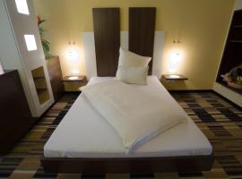 Hotel photo: Hotel Kattenbusch