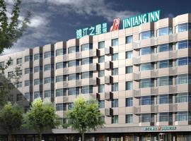 Hotel near Wuhan