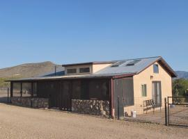 Hotel photo: Red Mountain Cottages