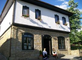 Hotel Photo: Staroto Shkolo Guest House