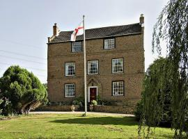 Hotel photo: New House Farm Bed and Breakfast