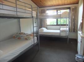 酒店照片: YHA Sunflower Lodge New Plymouth