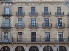 A picture of the hotel: Hostal Nuevo Colon