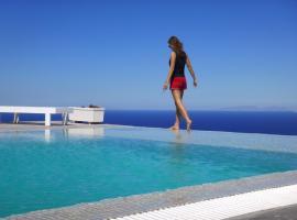 Hotel photo: Eos Villa