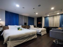 Foto di Hotel: Hotel Pharos