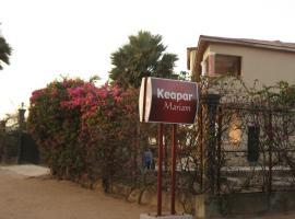 Hotel near Gambiya