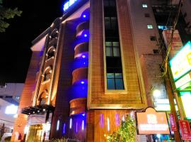 Hotel near Таоюань