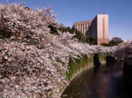 Hotel Photo: Hotel Chinzanso Tokyo