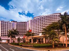酒店照片: Harbour Plaza Metropolis