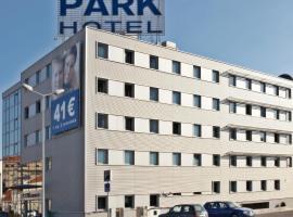 酒店照片: Park Hotel Porto Gaia