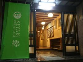 Hotel near Сендай
