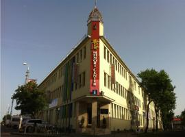 A picture of the hotel: Milky Way Hotel
