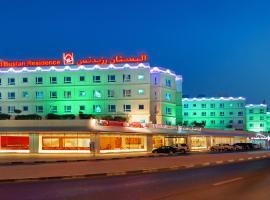Ξενοδοχείο φωτογραφία: Al Bustan Centre & Residence