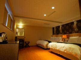 Hotel photo: Dafong Hotel