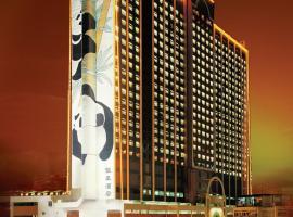 Hotel near 다푸