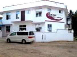Hotel photo: Kisiwa Guest House Lodge