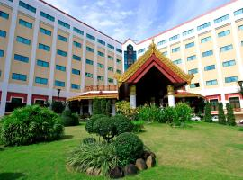 A picture of the hotel: Summit Parkview Yangon