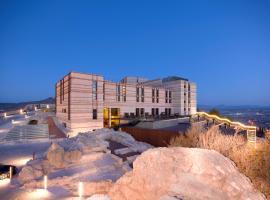Hotel Photo: Parador de Lorca