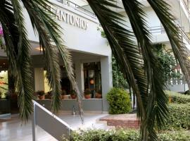 Hotel photo: Hotel Antonios