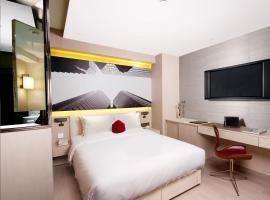 A picture of the hotel: Butterfly on Waterfront Boutique Hotel Sheung Wan