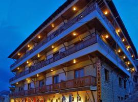 Hotel photo: Egnatia