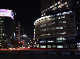 A picture of the hotel: Hotel President