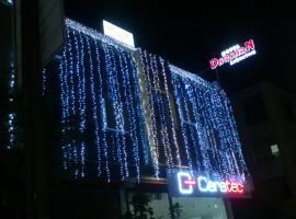 Hotel Foto: Hotel Darshan Executive