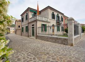 מלון צילום: Ca' Bernardo