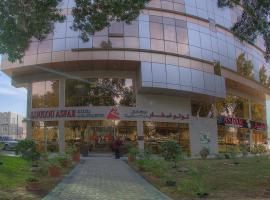Hotel photo: Loulou Asfar Hotel Apartment