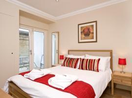 Hotel near Эдинбург