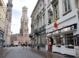 Photo de l'hôtel: B&B Verdi