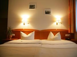 Hotel photo: Hotel Wilhelmshöhe