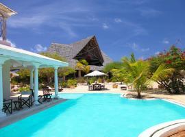 होटल की एक तस्वीर: The Majlis Resort