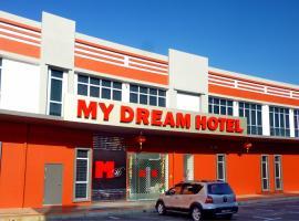 Hotel Photo: My Dream Hotel