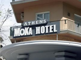 Hotel photo: Athens Moka Hotel