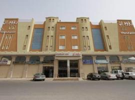 Hotel near Arar